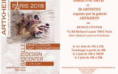 Juin 2018 – Expo galerie ARTKHEIN
